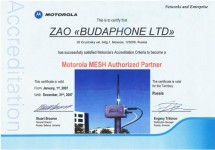 Motorola MESH Authorized Partner_2007